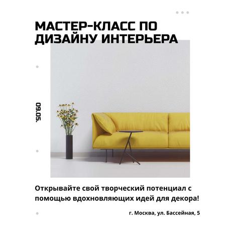 Minimalistic Room with Yellow Sofa Instagram – шаблон для дизайна