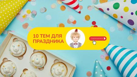 Kids Birthday Planning with Cupcakes and Confetti Youtube – шаблон для дизайна