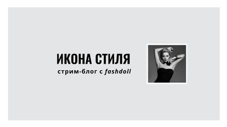 Perfume Ad with Attractive Woman Youtube – шаблон для дизайна