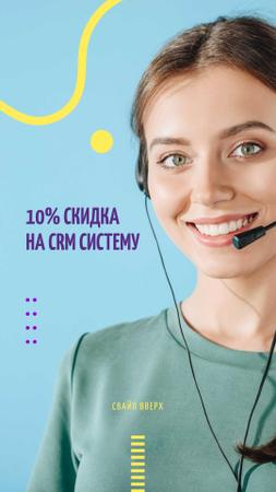 CRM Systems Discount Offer with Female Consultant Instagram Story – шаблон для дизайна