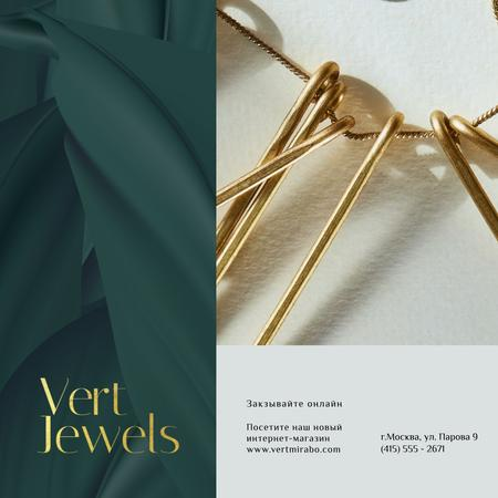 Jewelry Sale Shiny Chain Necklace Animated Post – шаблон для дизайна