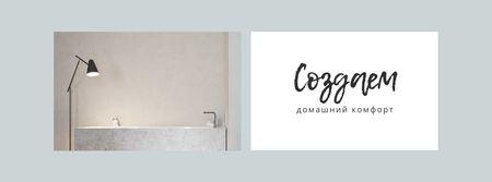 Cozy Room in white tones Facebook cover – шаблон для дизайна