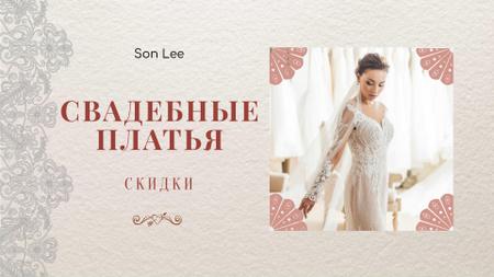 Wedding Dresses Store Ad Bride in White Dress Full HD video – шаблон для дизайна