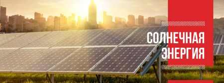 Energy Supply with Solar Panels in Rows Facebook cover – шаблон для дизайна