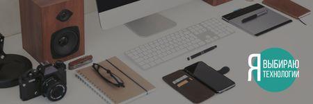 Choose technologies poster with modern digital devices Twitter – шаблон для дизайна