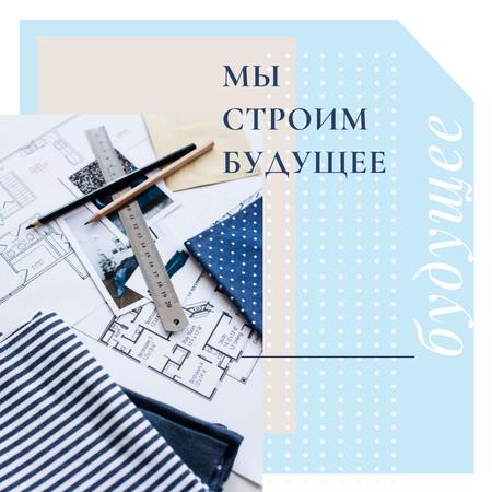 Architectural prints on table Instagram AD – шаблон для дизайна