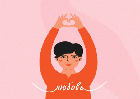 Girl Power Inspiration with Woman showing Heart Card – шаблон для дизайна