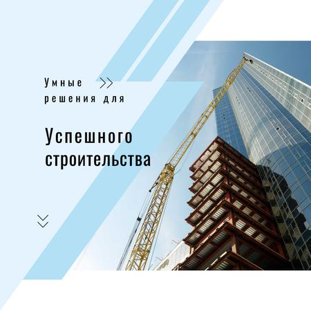 Crane at construction site Instagram – шаблон для дизайна