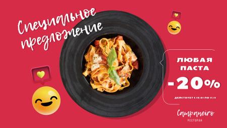 Restaurant Promotion Italian Pasta Dish Full HD video – шаблон для дизайна