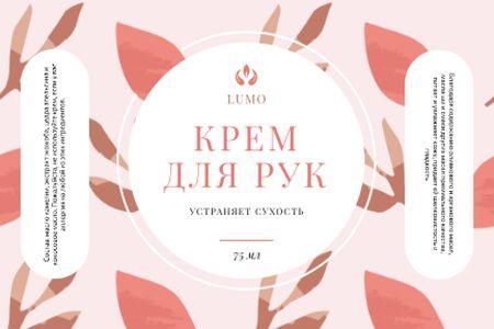 Skincare Cream ad on Flowers sketch Label – шаблон для дизайна