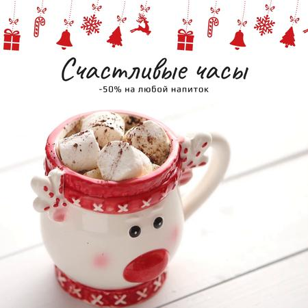 Winter Holidays Offer with Cocoa and Marshmallow Animated Post – шаблон для дизайна