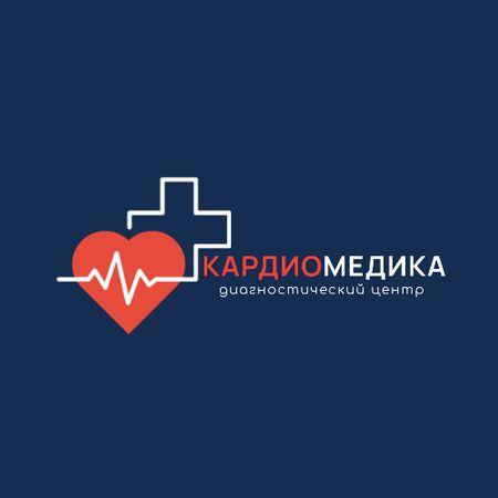 Cardio Center with Heartbeat and Cross Animated Logo – шаблон для дизайна