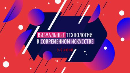 Art Event announcement Moving Lines and Circles FB event cover – шаблон для дизайна