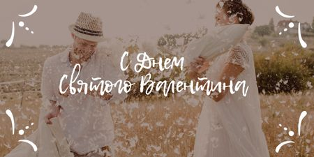 Happy Loving Couple on Valentine's Day Image – шаблон для дизайна