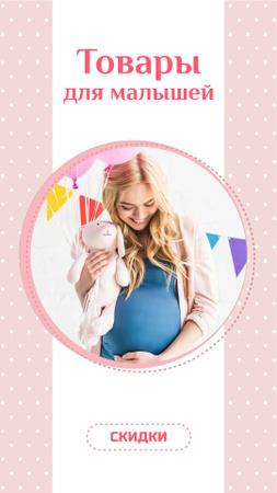Baby Shower Invitation with Future Mom Instagram Video Story – шаблон для дизайна