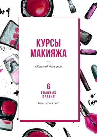 Cosmetics composition for Makeup tutorials Invitation – шаблон для дизайна