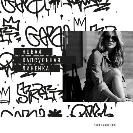 Beautiful young girl in sunglasses Instagram – шаблон для дизайна