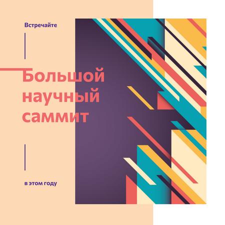 Summit Invitation Colorful Geometric Pattern Instagram AD – шаблон для дизайна