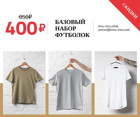 Clothes Store Sale Basic T-shirts Facebook – шаблон для дизайна