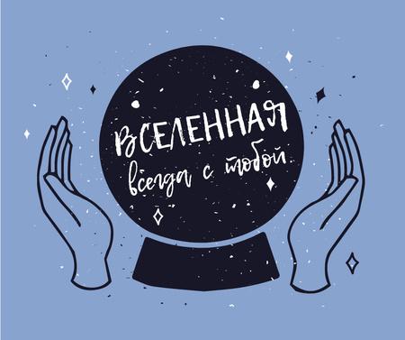 Astrological Citation with Crystal Ball Facebook – шаблон для дизайна