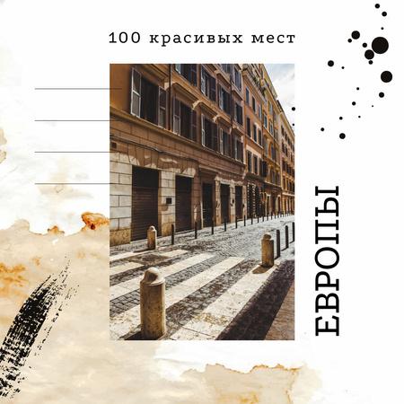 Narrow Old street view Instagram – шаблон для дизайна