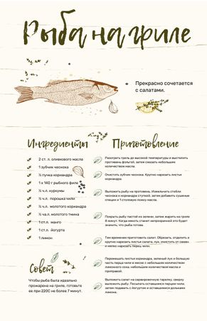 Grilled Fish illustration Recipe Card – шаблон для дизайна