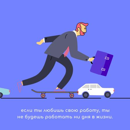Businessman riding skateboard to work Animated Post – шаблон для дизайна
