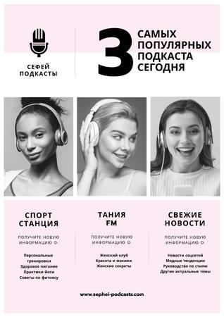 Popular podcasts with Young Women Poster – шаблон для дизайна