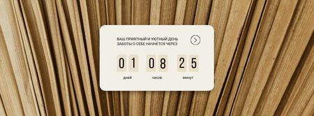 Self care Day Countdown Facebook cover – шаблон для дизайна