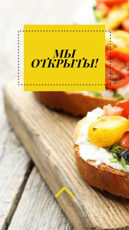 Restaurant promotion with Italian dish Instagram Story – шаблон для дизайна