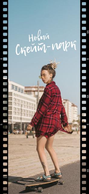 Stylish Girl riding Skateboard Snapchat Geofilter – шаблон для дизайна