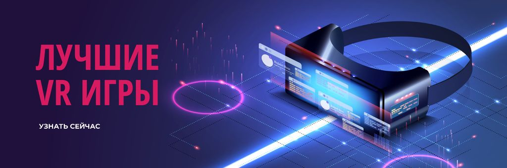 VR technology review Twitter – шаблон для дизайна