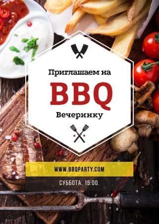 BBQ Party Invitation with Grilled Steak Invitation – шаблон для дизайна