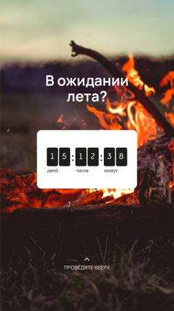Countdown to Summer on burning Fire Instagram Story – шаблон для дизайна