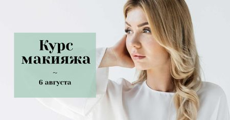 Beauty Course Ad with Attractive Woman in White Facebook AD – шаблон для дизайна