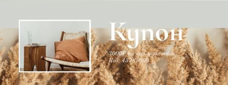Textiles offer with Interior in natural colors Coupon – шаблон для дизайна