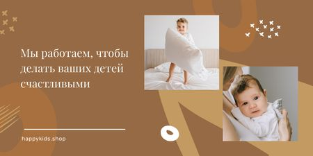 #StayHome Happy kid with pillow and Mother holding child Twitter – шаблон для дизайна