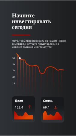 01_graph Instagram Story – шаблон для дизайна