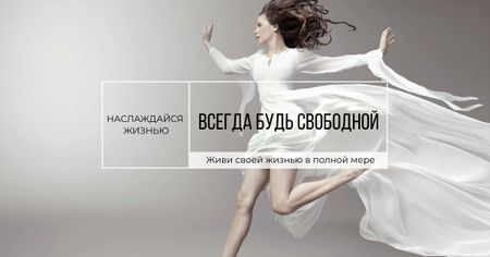 Beautiful young woman in white dress Facebook AD – шаблон для дизайна