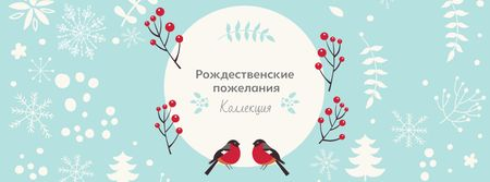 Christmas Wishes with Bullfinches Facebook cover – шаблон для дизайна