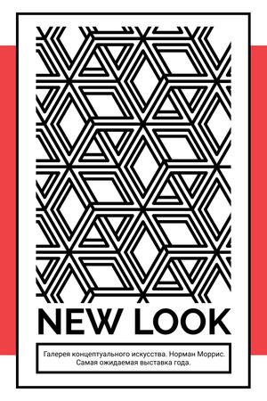New look gallery exhibition Pinterest – шаблон для дизайна