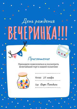 Birthday Celebration Announcement with Party Decorations Invitation – шаблон для дизайна