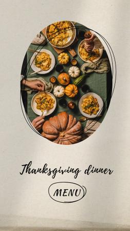 Thanksgiving Holiday Dinner on Table Instagram Story – шаблон для дизайна