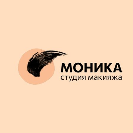 Makeup Studio Ad with Paint Smudge in Pink Animated Logo – шаблон для дизайна
