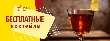 Bar Promotion Glass with Cocktail Facebook cover – шаблон для дизайна