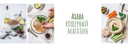 Hummus Fresh Cooking Ingredients Facebook cover – шаблон для дизайна
