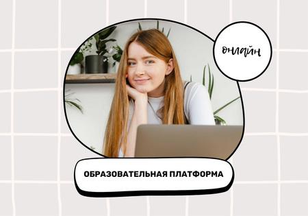 Plantilla de diseño de Online Educational platform smiling Student VK Universal Post