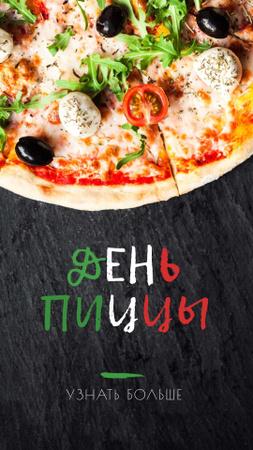 Pizza Party Day celebrating food Instagram Story – шаблон для дизайна