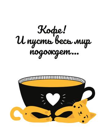 Cute Cat with Black Mug T-Shirt – шаблон для дизайна