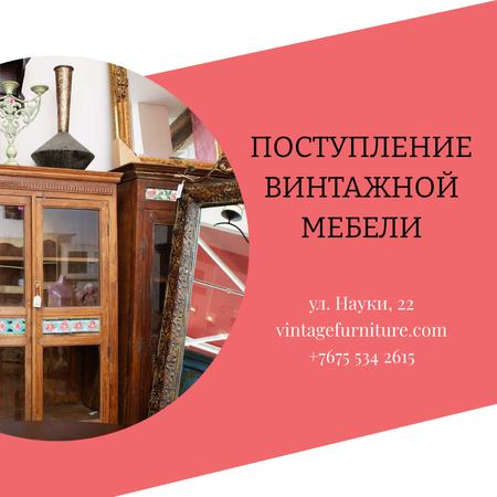 Vintage Furniture Shop Ad Antique Cupboard Instagram AD – шаблон для дизайна
